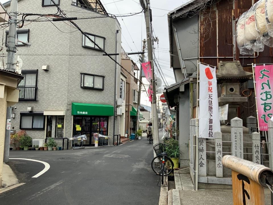 弥栄神社神社⛩