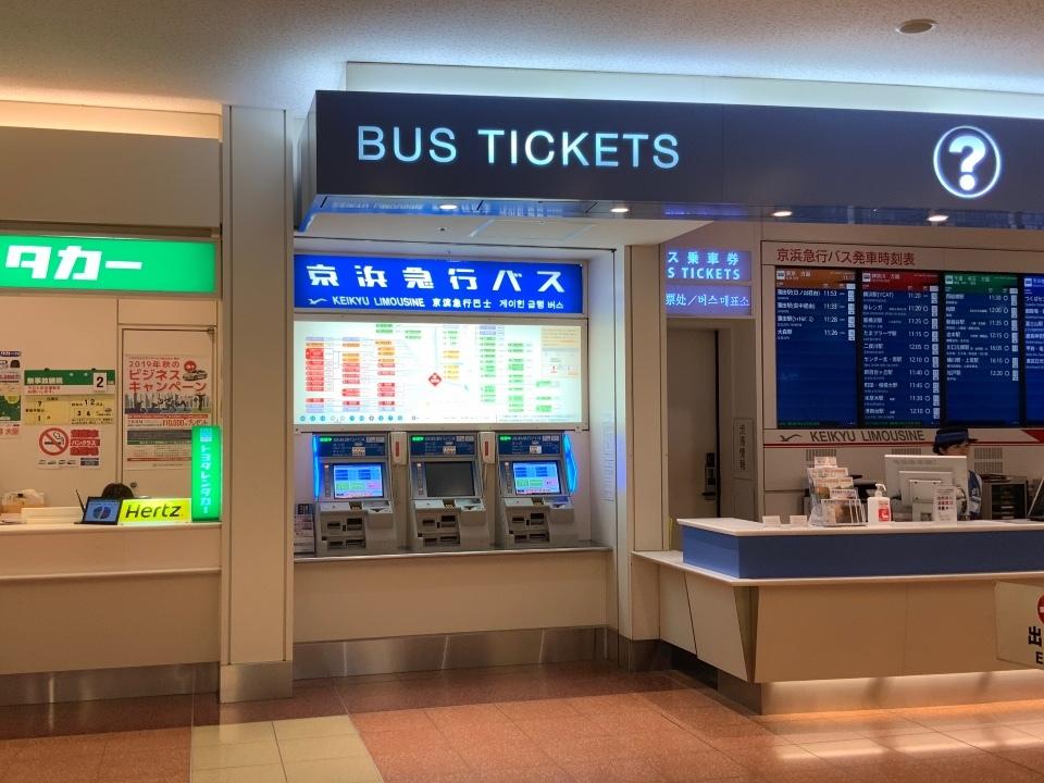 京浜急行バス①