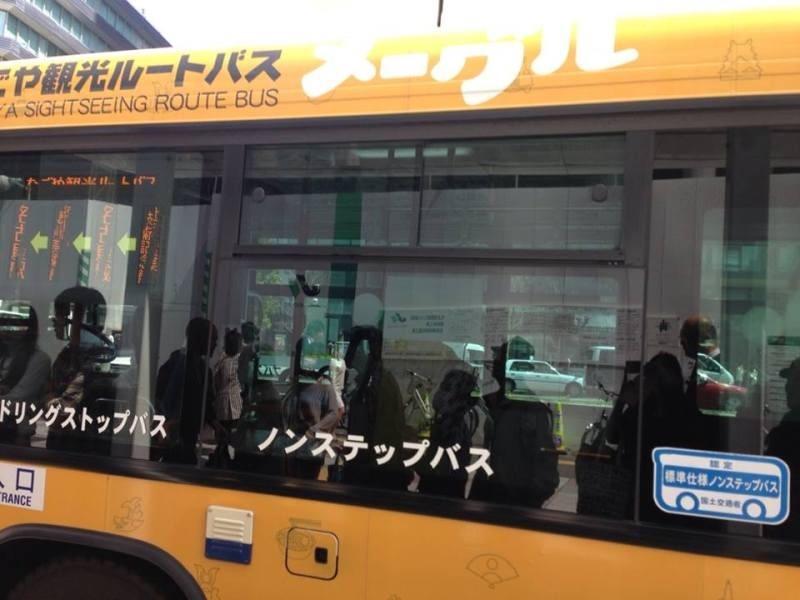 名古屋観光ルートバスメーグル