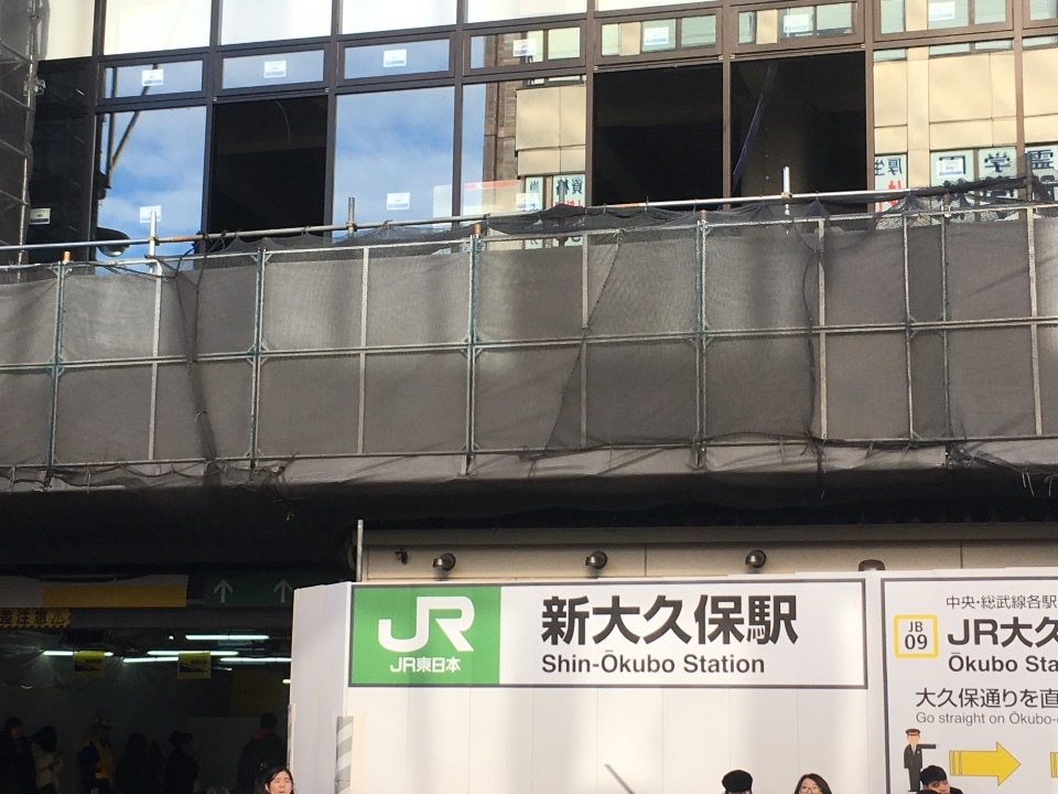 東京プチ散策 新大久保