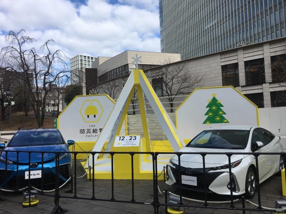 東京プチ散策 赤坂