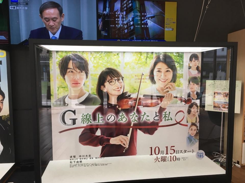 TBSの宣伝