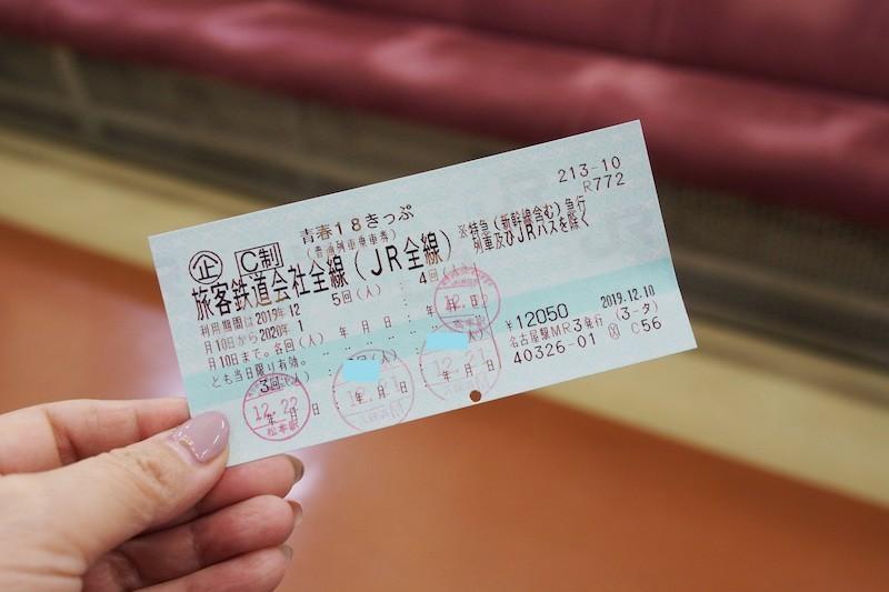 青春18きっぷ☆2019冬~松本1泊2日~