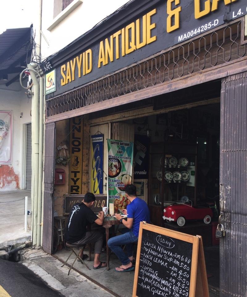 ザイード・アンティーク&カフェ