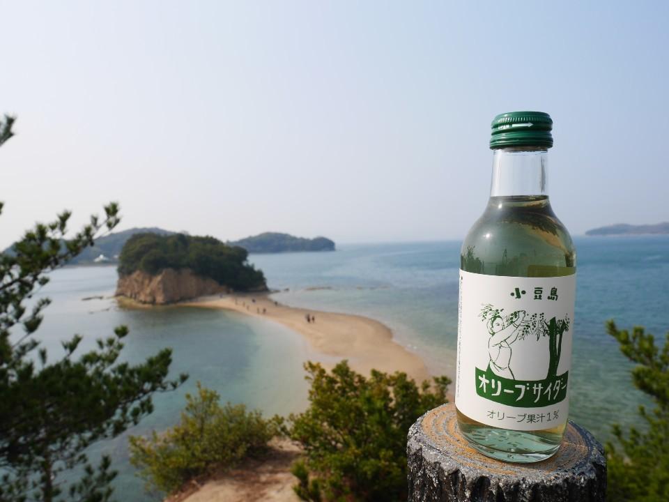 小豆島エンジェルロード