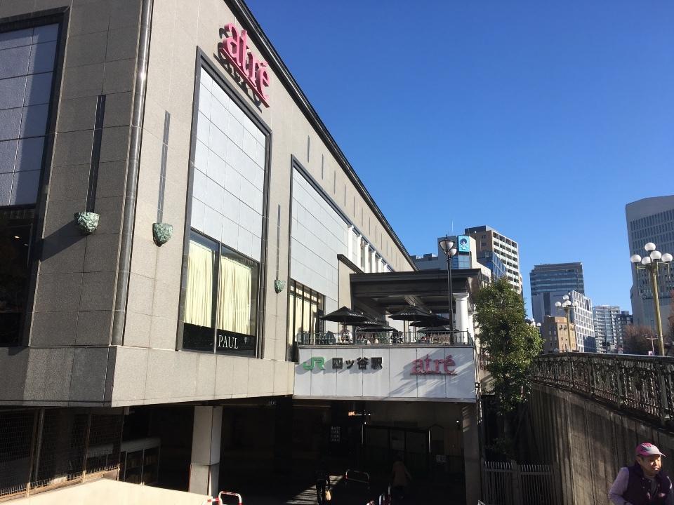 東京プチ散策 四ツ谷