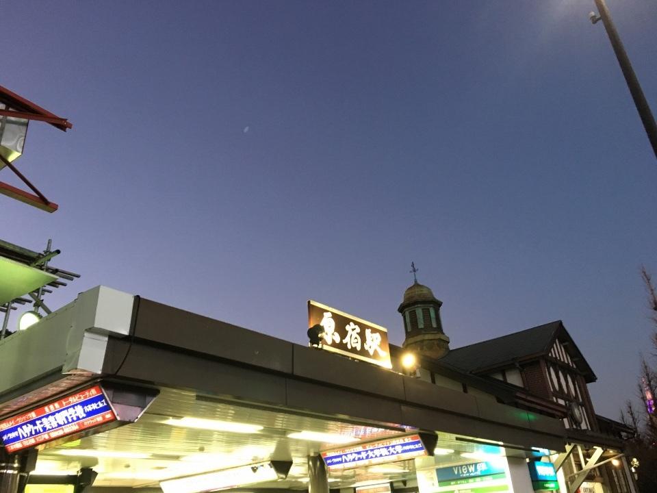 東京プチ散策 原宿