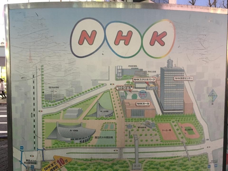 NHKホールも徒歩圏内