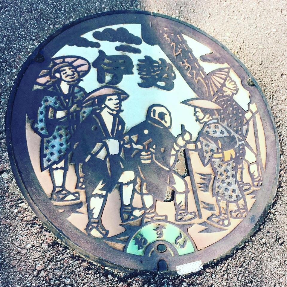伊勢神宮・内宮への道