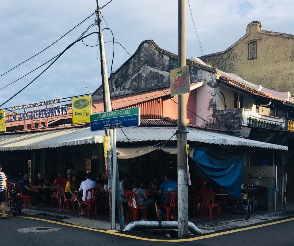 コピティアム文化・美味しいがつまった マラッカ 「ロロン・ハン・ジュバット通り」「ブンガラヤ通り」ほか
