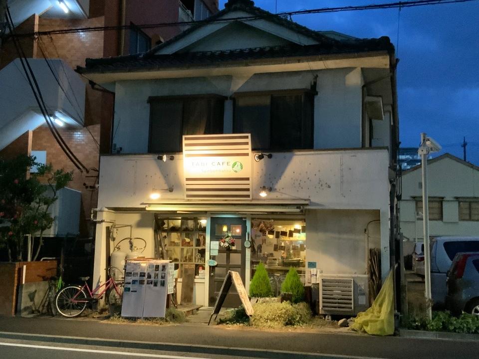 名古屋の TABICAFEさん での オフ会✨令和元年12月