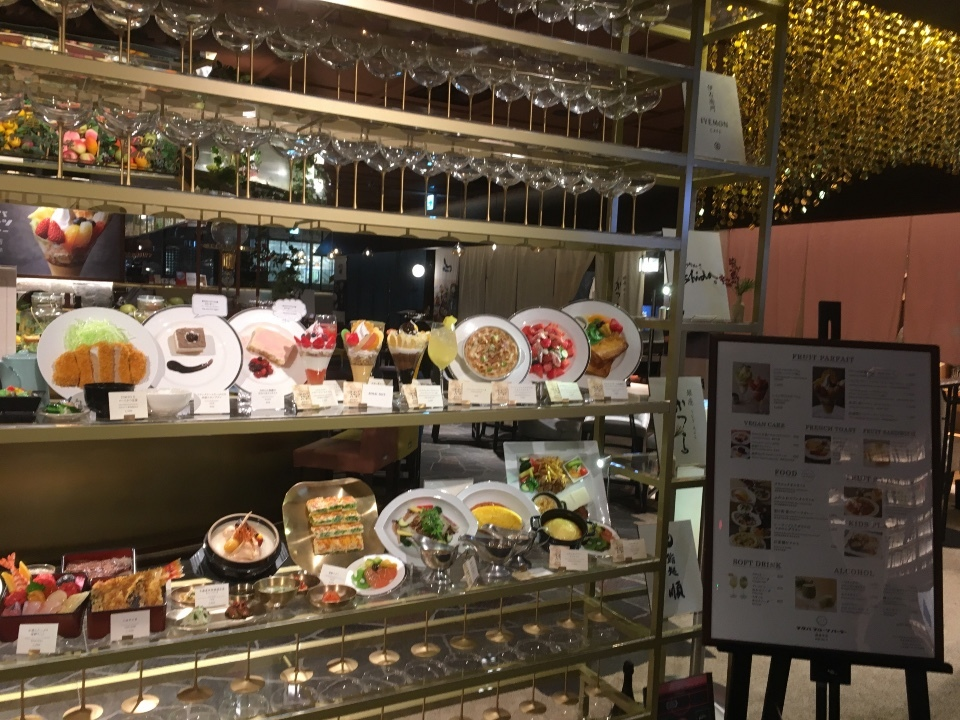 銀座大食堂 フタバフルーツパーラー