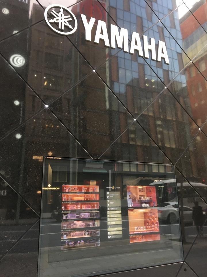 ヤマハ楽器店