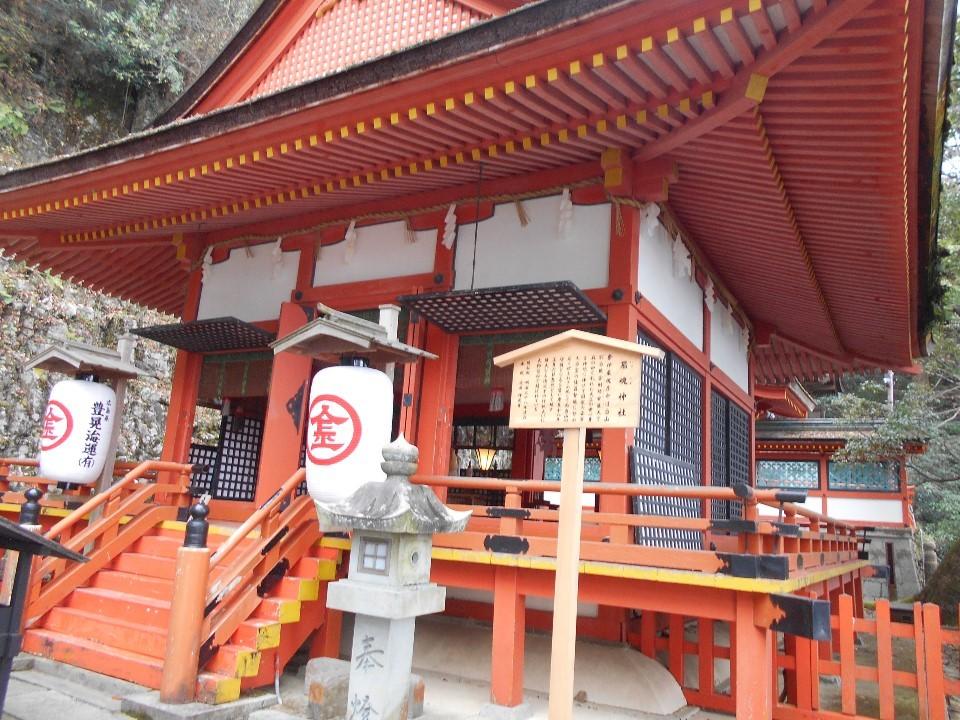 厳魂神社(金毘羅宮奥社)