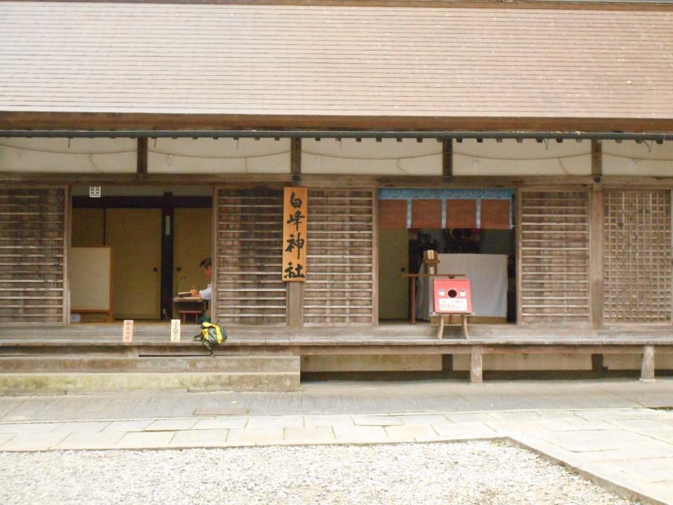 白峰神社(金毘羅宮奥社)