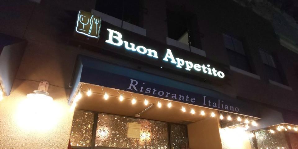 Buon Appetito(ブオン アペティート)