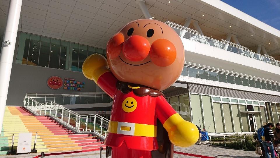 横浜アンパンマンこどもミュージアムと横浜散策