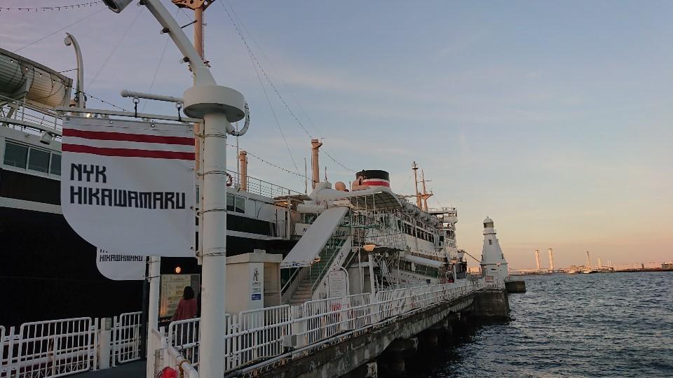 氷川丸乗船