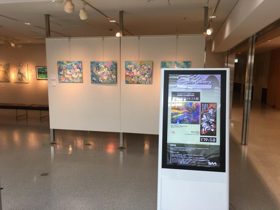絵画展や子供が遊べるスペース