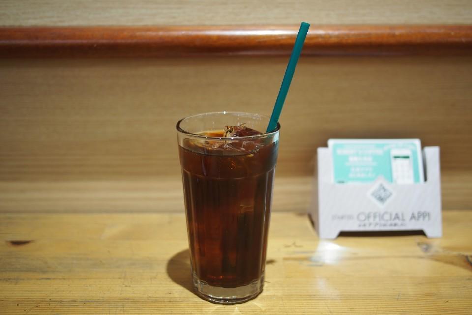 ROBERT'S COFFEE 福岡大名店