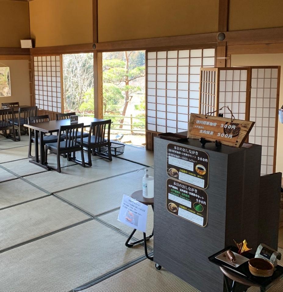 好文亭カフェ