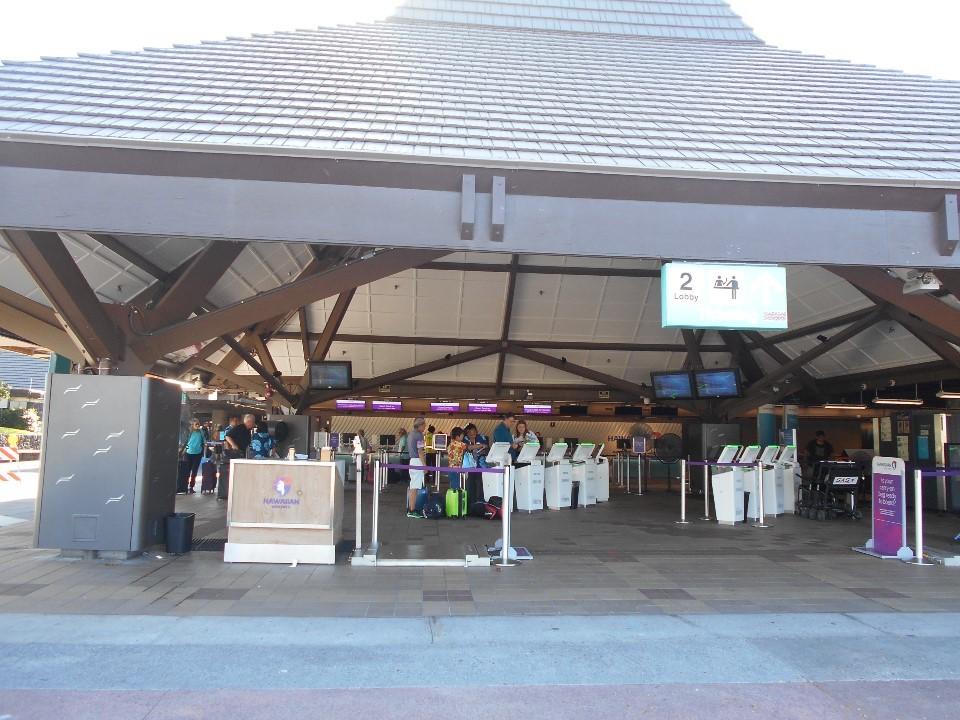 コナ国際空港手荷物検査所