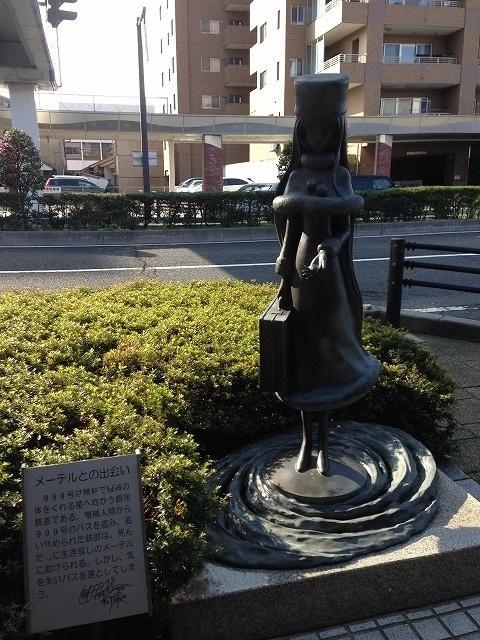 松本零士ロード