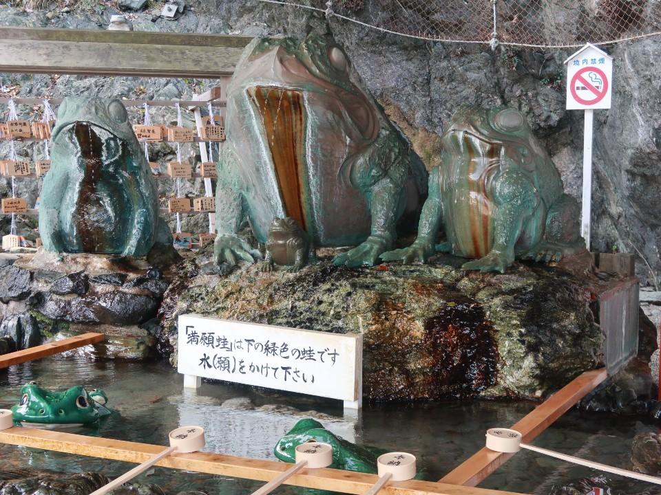二見興玉神社③二見蛙