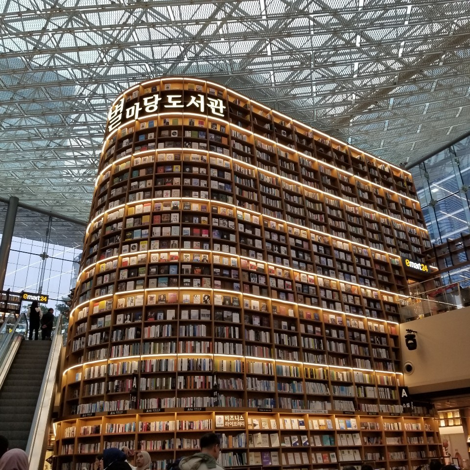 Coex Mall Starfield Library①