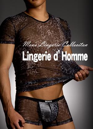 Lingerie d' Hommeランジェリードオム。メンズランジェリーコレクション(通販)