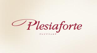 Plesiaforte(プレジアフォルテ)