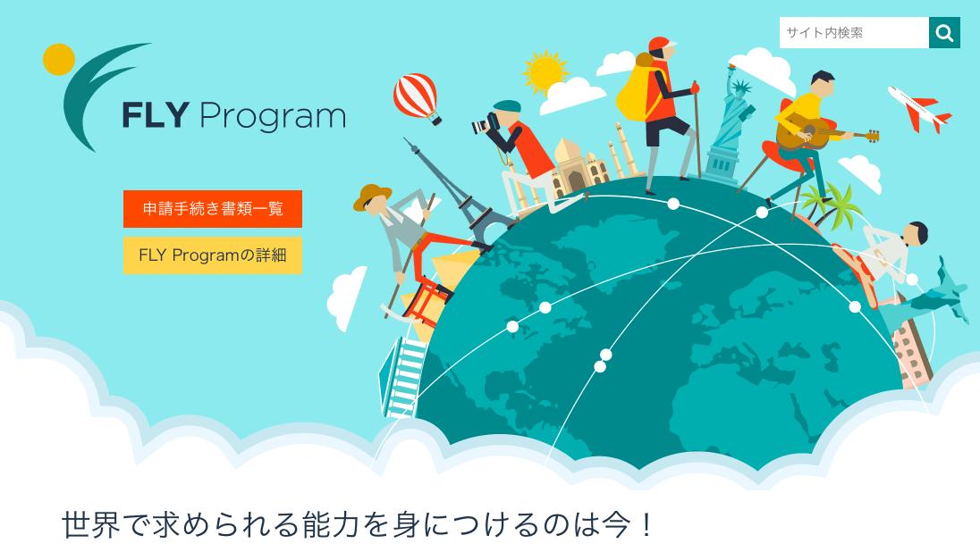 FLY Program