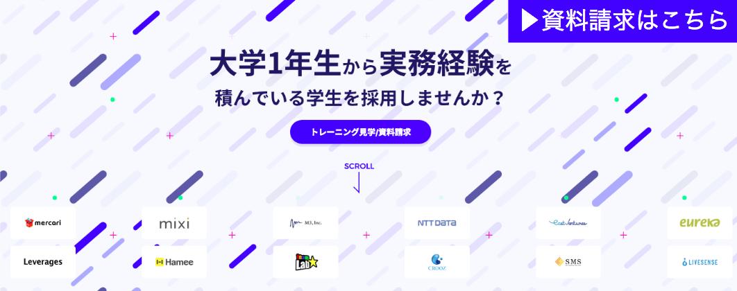 スクリーンショット 2018-07-30 16.24.49