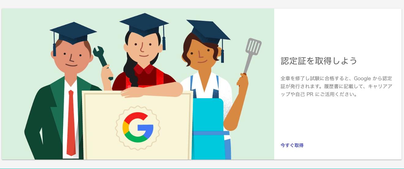 googleninte