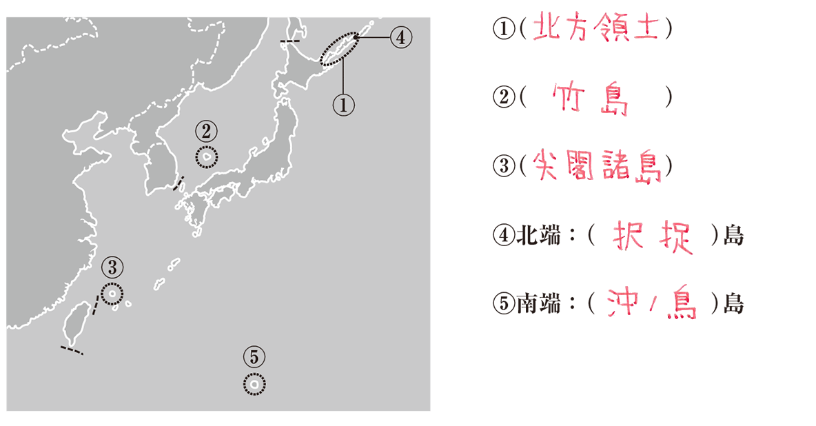 中学公民43 練習1(地図+右側の解答欄①~⑤)、答え入り