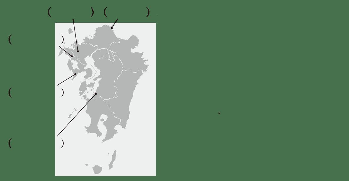 中学地理60 練習1 左上の地図のみ表示、カッコ空欄