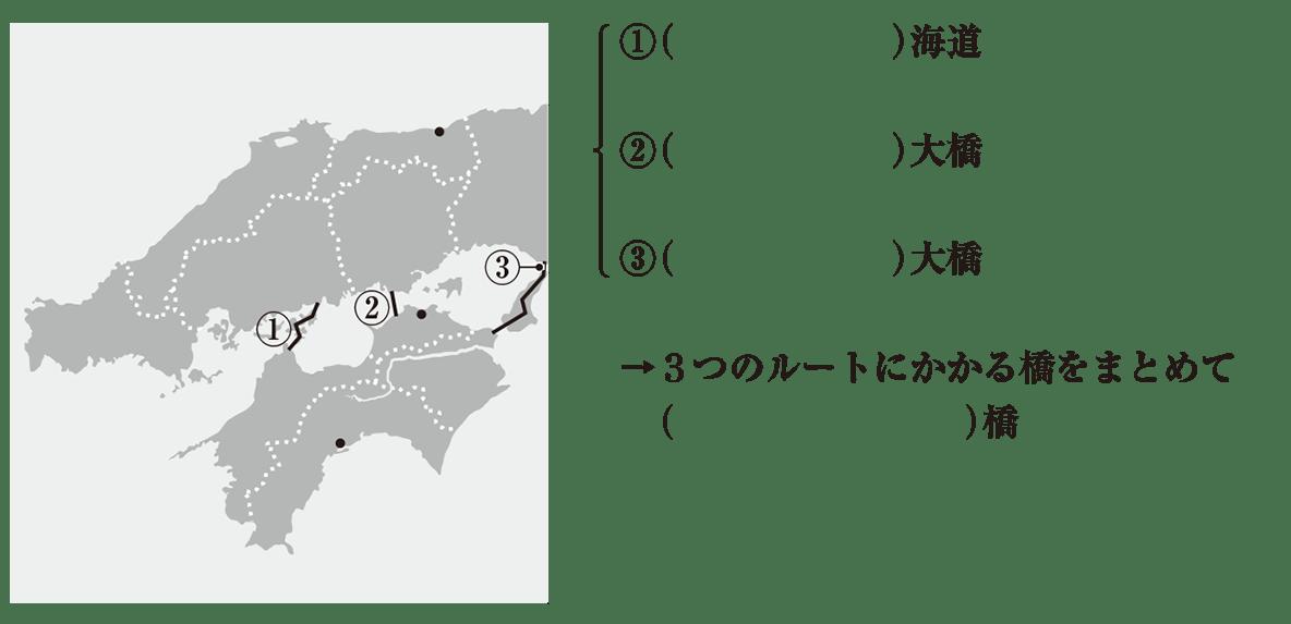 中学地理64 練習2(地図と右側の解答欄のみ表示、左上の「練習2,3」不要 カッコ空欄