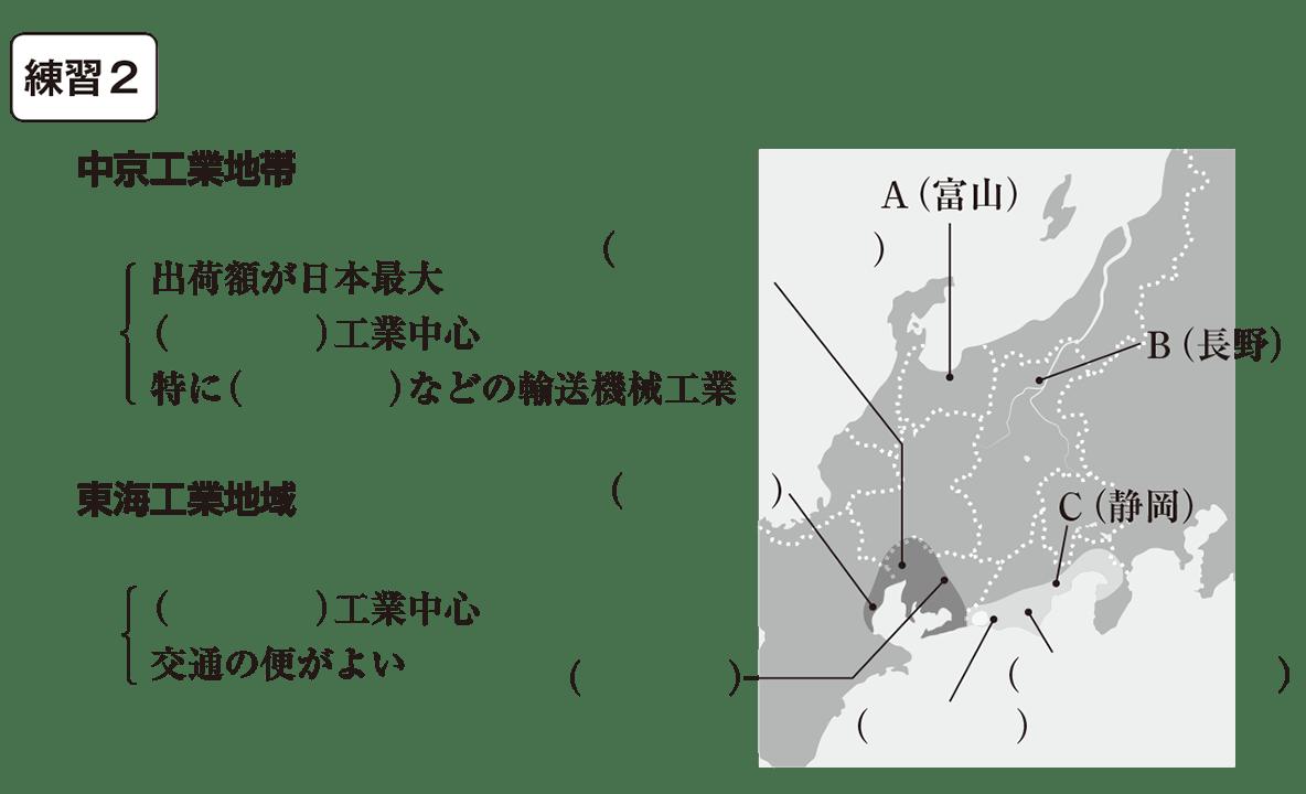 中学地理70 練習2 カッコ空欄(地図と左側の解答欄のみ表示、下3つの気候グラフは不要)