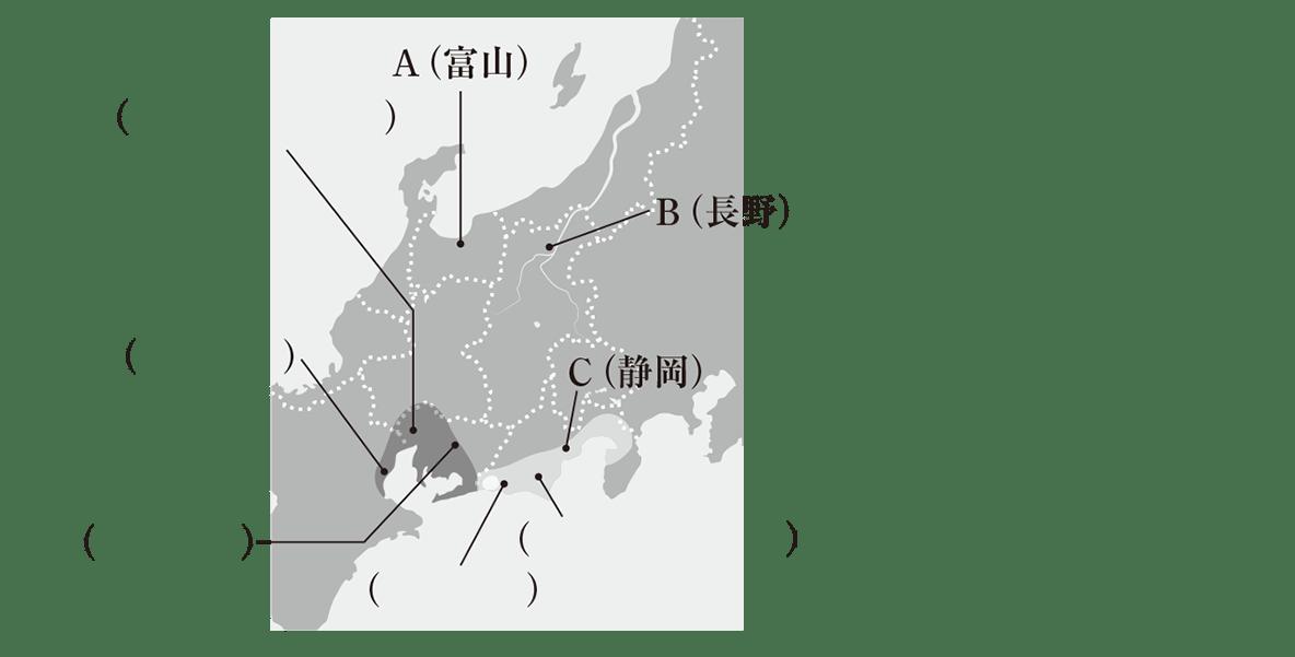 中学地理70 練習2 カッコ空欄(右側の地図のみ表示、気候グラフと左のテキストは不要)