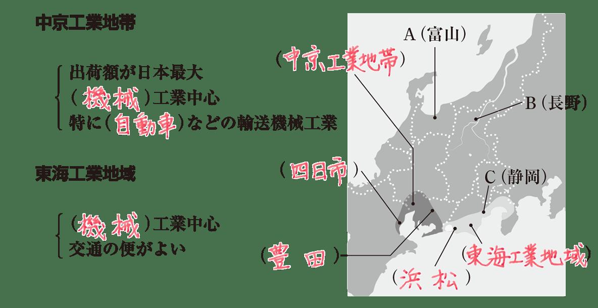 中学地理70 練習2 答え入り(地図と左側の解答欄のみ表示、下3つの気候グラフは不要)