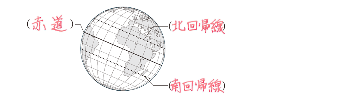 中学地理3 練習1 下の3つの図のうち、下1つのみ表示、答え入り