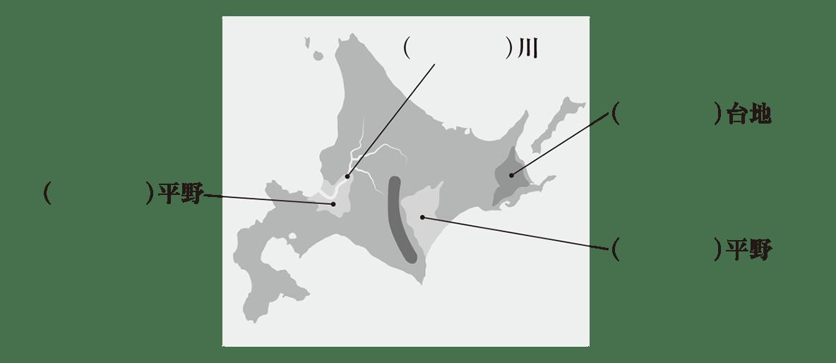 中学地理77 練習1 上部の地図のみ、下のテキスト部分は不要、カッコ空欄