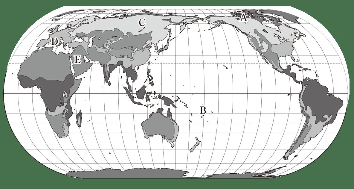 中学地理】「気候帯と気候グラフ...