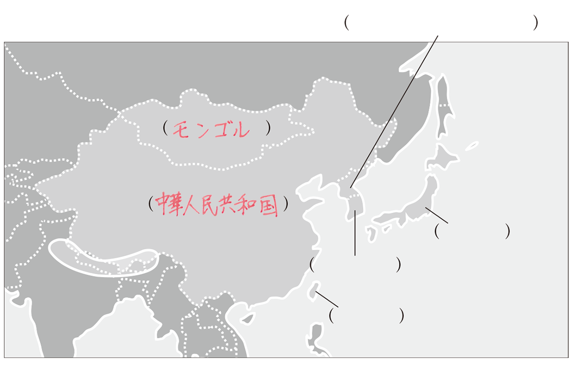 中学地理12 練習1 中国とモンゴルのみ答え入り
