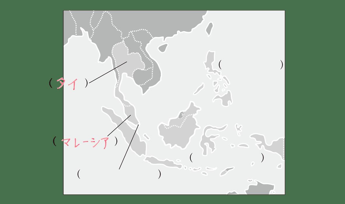 中学地理12 練習2 タイとマレーシアのみ答えはいる