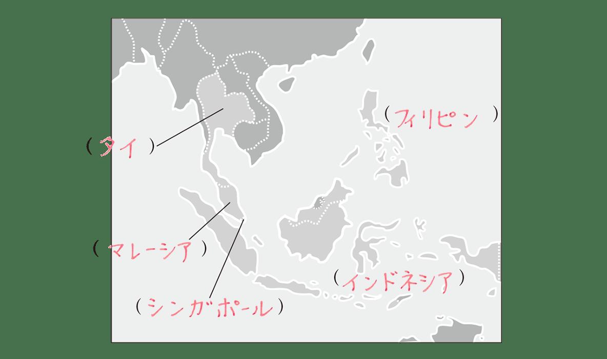 中学地理12 練習2 答え入り
