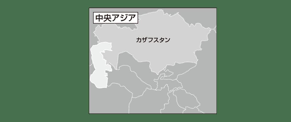 中学地理13 ポイント3(中央アジアの地図)