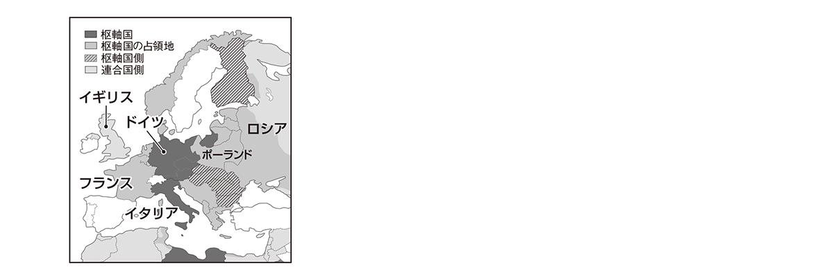 中学歴史60 ポイント1 左側の地図のみ表示、ヒトラー不要