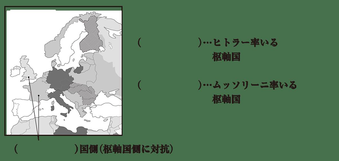 中学歴史60 練習1 左側の地図とテキストのみ表示、カッコ空欄