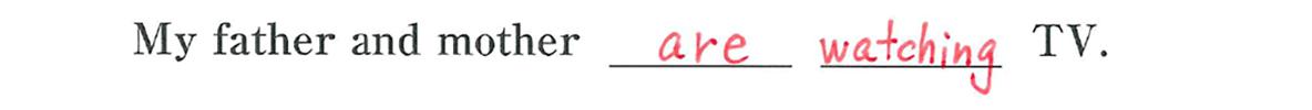 中1 英語38 練習(3)の答え